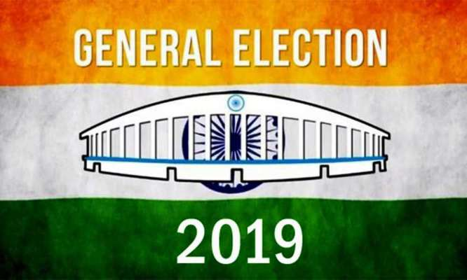 Election2019